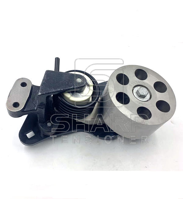 7269057 Belt Tensioner fits for S770 Skid-Steer Loader